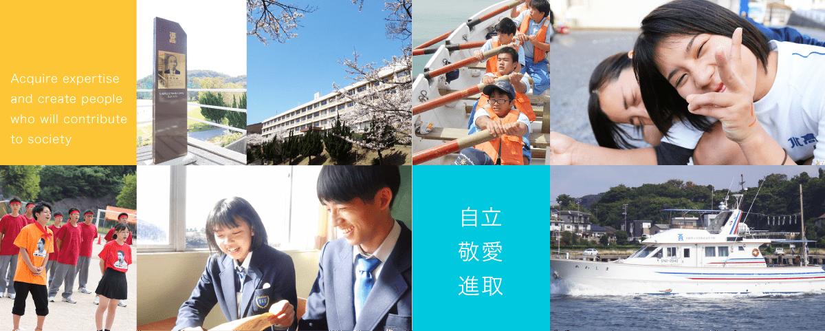 島根県立浜田水産高等学校は、70年以上の歴史を持つ水産海洋系の専門高校です。